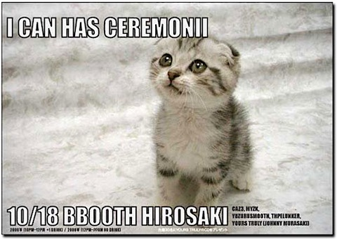 I CAN HAS CEREMONII.jpg